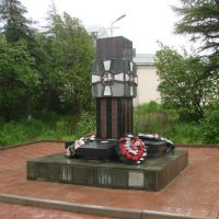 Second World War monument, Магадан