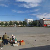 Площадь, Ола