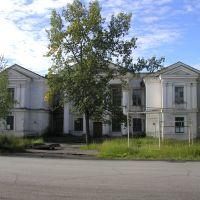 settlement club, Сеймчан