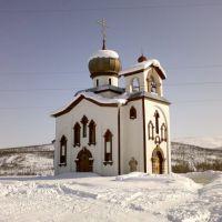 Благовещенский храм пос. Синегорье, Синегорье