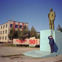 Severo Evensk Lenin Statue, Эвенск