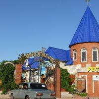 ресторан Дон Кихот, Волжск