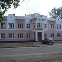 Прокуратура, Волжск