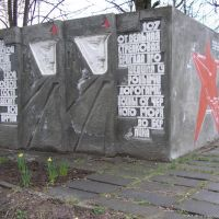 107 стрелковая бригада формировалась в Волжске, Волжск