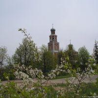 Собор Волжск, Волжск