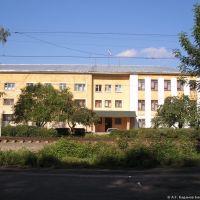 Районная администрация, Волжск