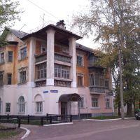 нотариус, Волжск