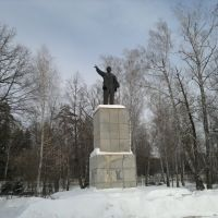 Ленин, Волжск