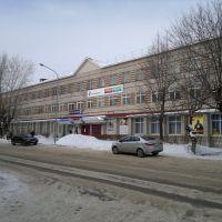 Почта, Волжск