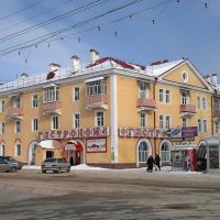 Гастроном, Волжск