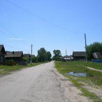 Арда, Дубовский
