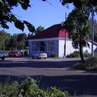 4-й магазин, Звенигово