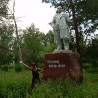 Ленин, Звенигово