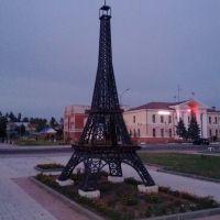 В Париж!, Звенигово