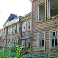 Дом с Приведениями, ко, Йошкар-Ола