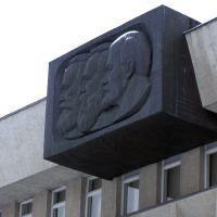 TV, Йошкар-Ола