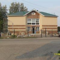 килемарский районный суд, Килемары