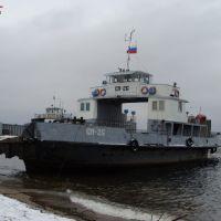 ПАРОМ -СП-26-, Козьмодемьянск
