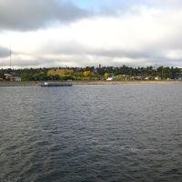 Волга, Козьмодемьянск