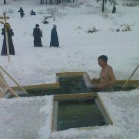 Крещение, Куженер