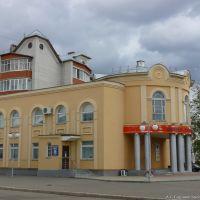 Дворец бракосочетаний, Медведево