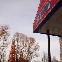 Вид на церковь, Медведево