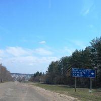 май 2014. Шоруньжа, Морки