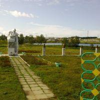 Парк Победы, Морки