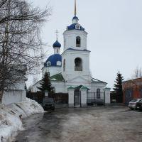 Вознесенская церковь, Новый Торьял