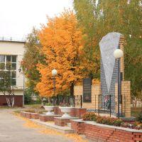 Памятник новоторъяльцам участникам локальных военных конфликтов, Новый Торьял