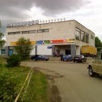 Supermarket, Новый Торьял