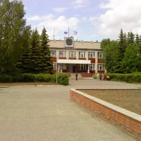 Administration, Новый Торьял