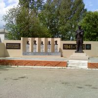 Monument to soldiers of the Great Patriotic War, Новый Торьял