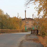 Мост над Шукшаном, Новый Торьял