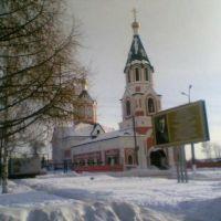 Оршанская церковь, Оршанка