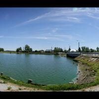 Green Water, Оршанка