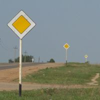 Main road Главная дорога - Всем  в пути трижды главной дороги, Сернур