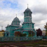 Храм Чкарино, Советский