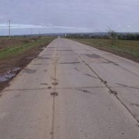 военная дорога, Советский