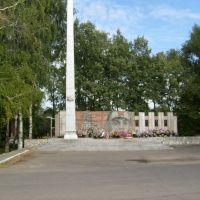 Мемориал, Ардатов