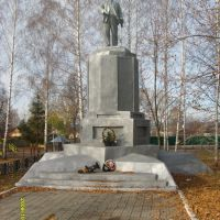 пам Ленину в горпарке, Ардатов
