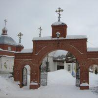 Церковь г.Ардатов, Ардатов