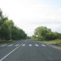 Русская Велязьма, Атюрьево