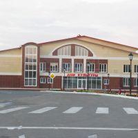 Дом культуры, Атюрьево, Атюрьево