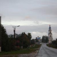 Атюрьево, Атюрьево