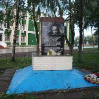 Памятник продотрядовцам, Атюрьево