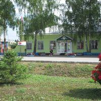 Атяшевской РайПО, Атяшево
