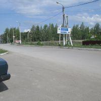 ул. Горюнова, выезд на Саранскую трассу, Атяшево