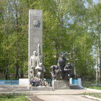 Памятник павшим воинам, Большое Игнатово