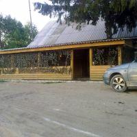 Кафе в деревне Выша, Выша